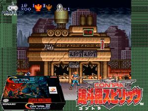 Contra III: The Alien Wars - Retro Game Console