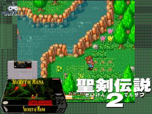 Secret of Mana - Retro Game Console