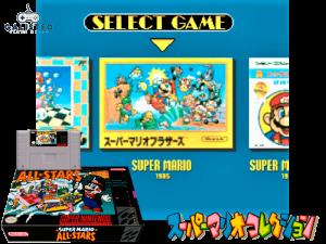 Super Mario All-Stars - Retro Game Console